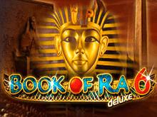 Книга Ра 6 Делюкс в Вулкан игровом клубе