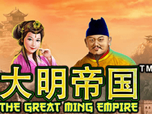 Тhe Great Ming Empire
